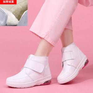 护士鞋女真皮<span class=H>白色</span><span class=H>靴子</span>低帮裸靴加绒加厚<span class=H>冬季</span>保暖舒适防滑气垫厚底