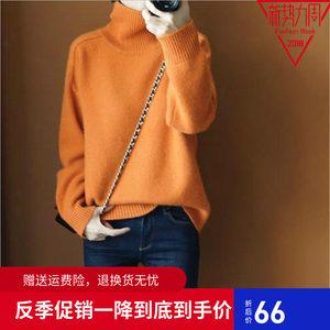 【反季促销】橘色羊毛绒衫女高领加厚套头<span class=H>毛衣</span>宽松慵懒针织打底衫