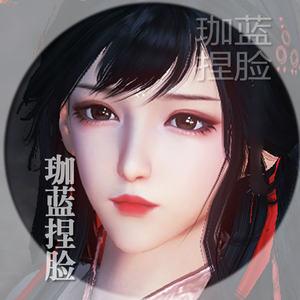 【珈蓝】天涯明月刀捏脸 天刀捏脸数据 成女脸型数据 兰若