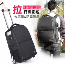 Hunting camera bag Trolley bag shoulder bag photography bag trolley bag SLR bag casual digital backpack camera