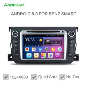 安卓7.1 8核 奔驰专用斯玛特Smart 高清智能车载DVD导航