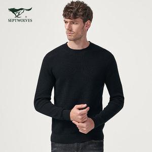 七匹狼<span class=H>针织衫</span>男2018新款品牌高档纯色圆领打底衫男子纯棉毛衫上衣