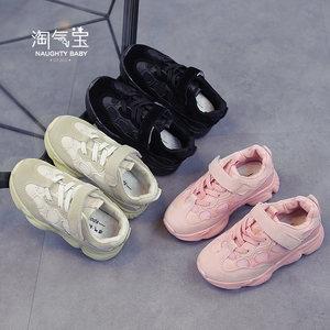 <span class=H>儿童</span>椰子爹鞋女童 ins超火<span class=H>的</span>鞋子夏季透气<span class=H>男</span><span class=H>童鞋</span>潮<span class=H>儿童</span>复古运动鞋