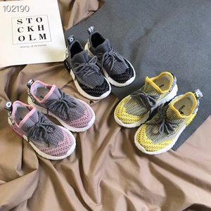童鞋透气儿童运动鞋2019春季款男童<span class=H>网鞋</span>亲子款女童椰子鞋软底防滑
