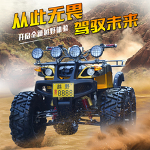All Terrain Chain/Shaft Drive/Automatic Gear for Bull and Bull Beach Vehicle Four Wheel Off-road Motorcycle Four Drive ATV4 Drive