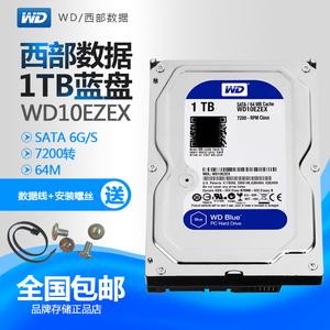 WD/西部数据 WD10EZEX 1T 台式机机械<span class=H>硬盘</span> 西数1TB 单碟蓝盘 64M