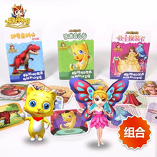 Gogo Magic Book AR Card 3D Smart Card Children's Stereo Cognition Early Childhood Education Card with Voice Princess Card