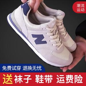 纽巴伦574<span class=H>运动鞋</span>透气男鞋春夏季新款跑步鞋 复古学生慢跑鞋休闲鞋