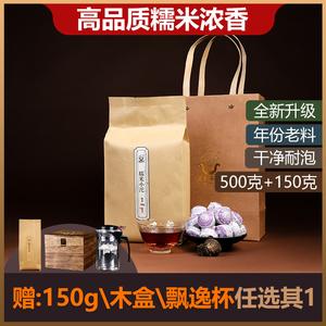 领20元券购买昌云普洱茶熟茶 糯米香迷你小沱茶  浓香型小方砖500g+150g礼盒装