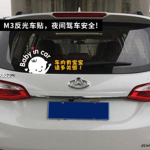 babyincar<span class=H>车贴</span> <span class=H>反光</span>个性婴儿在车里后窗尾部车内有<span class=H>宝宝</span>汽<span class=H>车贴</span>纸