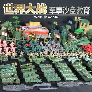 DIY懷舊仿真二戰艦軍事<span class=H>玩具</span>迷你小兵人沙盤場景模型擺件配件材料