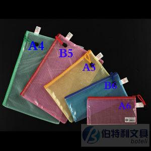 A4网格拉链袋 文件袋 pvc透明资料袋 票据<span class=H>档案袋</span> 双层加厚批发