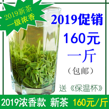 Rizhao Green Tea [Luzhou-flavor] New Tea Luzhou-flavor Spring Tea 50g in 2019, Rizhao Two Cars of Green Tea Spring Tea