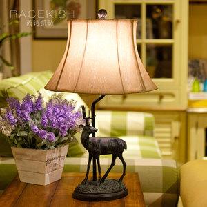 芮诗凯诗欧式复古树脂麋鹿装饰台灯创意美式书房卧室床头台灯摆件