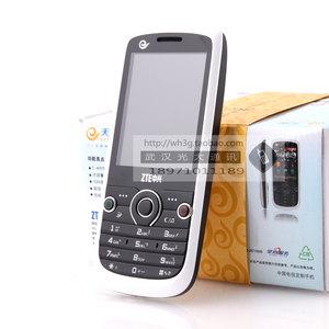 原装正品库存机 支持4G卡 ZTE/<span class=H>中兴</span>R518 2.4屏电信<span class=H>3G</span>老人学生<span class=H>手机</span>