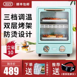 日本toffy电<span class=H>烤箱</span>家用小型烘焙多功能全自动复古蒸双层小<span class=H>烤箱</span>迷你