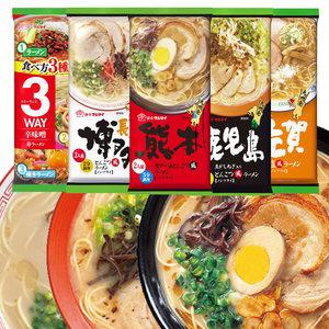 3袋组合装豚骨汤底日本进口九州熊本鹿儿岛博多面条<span class=H>拉面</span>挂面条