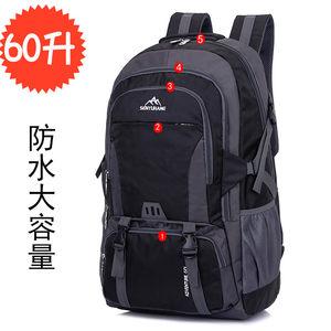 背包男双肩包女防水<span class=H>电脑包</span>旅行书包时尚运动轻便大容量户外登山包