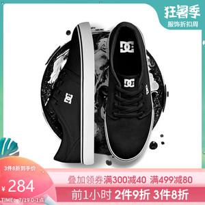 DCSHOECOUSA夏季薄款男女运动休闲黑色<span class=H>滑板鞋</span>帆布鞋低帮厚底<span class=H>板鞋</span>