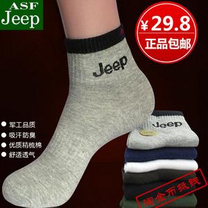 6双装男士秋冬款纯棉时尚休闲袜子