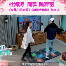 Dancing Overlord Dancing Carpet Dancing Machine Home Dual TV Computer Dual-purpose Interface Wireless Game Body Sense Weight Loss