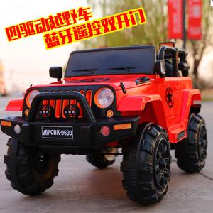 儿童电动车四轮遥控汽车双驱摇摆越野车可坐人男女孩宝宝童车玩具