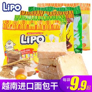 <span class=H>Lipo</span>越南进口<span class=H>面包干</span>300g鸡蛋牛奶<span class=H>面包干</span>整箱巧克力早餐奶饼干零食