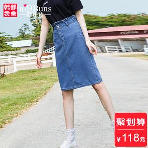 预售尼班诗夏装新款<span class=H>女装</span>高腰花边纯色牛仔中长款<span class=H>半身</span><span class=H>裙</span>女学生珃