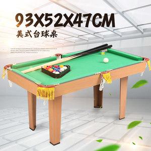 皇冠儿童桌球台球<span class=H>玩具</span>大号桌上台球女孩小型家用迷你小台球桌男孩