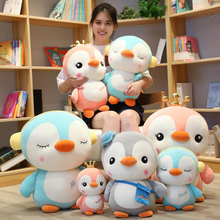 Cartoon Penguin doll plush toy lovely Chao Meng bed with you sleeping pillow doll child birthday gift girl