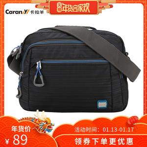 卡拉羊单肩包男户外运动休闲旅行背包横款旅游斜挎包韩版随身小包