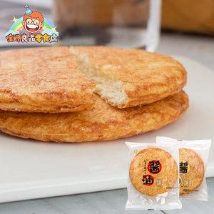 新品瑾诺酱油饼干整箱4斤散装独立小包装无蔗糖休闲零食小吃包邮