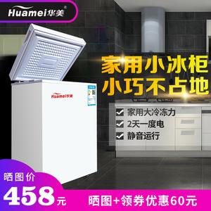 华美 BC/BD-119 家用<span class=H>冷柜</span> 迷你小型冰箱 单温双温冷藏冷冻电冰柜