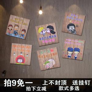 饭店小吃烧烤理发烤肉店个性创意挂画墙面壁挂装饰品挂件墙壁挂牌