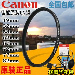 佳能单反相机18-135镜头58mm67mm超薄多层镀膜<span class=H>UV镜</span>?;ぢ司灯浼? class=