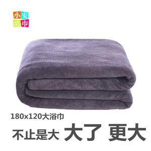 定制款180x120超大<span class=H>浴巾</span>美容院<span class=H>浴巾</span>大毛巾towel沙滩游泳<span class=H>浴巾</span>加大