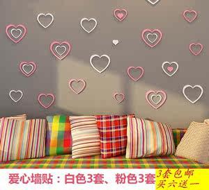 爱心形3d立体墙<span class=H>贴画</span>木质自粘<span class=H>墙纸</span>婚房卧室温馨浪漫床头装饰贴花