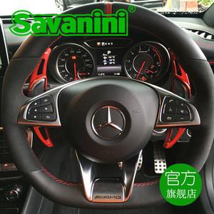 新款奔驰AMG A45 CLA45 C63 S63 GLA45换挡拨片 AMG改装加长拨片