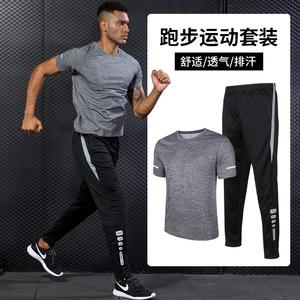 运动套装男士跑步篮球训练健身服秋冬款宽松骑行透气休闲两件<span class=H>服装</span>