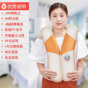 肩颈<span class=H>按摩器</span> 颈椎颈部多功能全身按摩披肩部腰部捶打颈肩加热家用