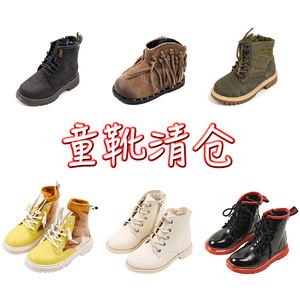 品牌断码童鞋2018儿童雪地鞋靴女童冬季棉鞋男童马丁靴单靴不退换