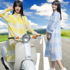 格子<span class=H>衬衫</span>女夏季中长款韩版宽松电动车防晒衣长袖条纹外套薄款纯棉
