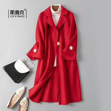 European Station Big Red Off-season Double-sided Cashmere Overcoat