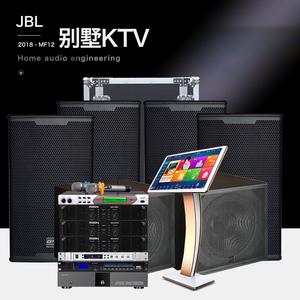 君浩电器专营店派对屋MF12别墅KTV音响全套 私人会所高端影音系统