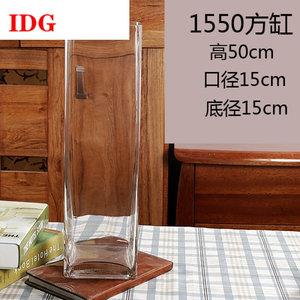 正方形水培富贵百合竹简约大小玻璃花瓶透明方缸绿萝客厅<span class=H>鱼缸</span>