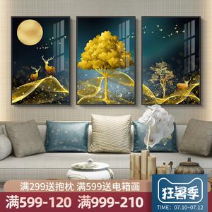 厅装饰画沙发背景墙壁画三联画餐厅