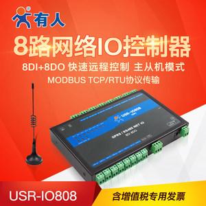 8路远程网络io模拟控制器<span class=H>开关</span>量采集继电器远程控制<span class=H>开关</span>有人IO808