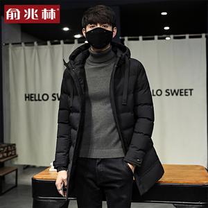 俞兆林男士<span class=H>棉衣</span>冬季中长款加厚外套韩版潮流棉服学生帅气棉袄<span class=H>男装</span>