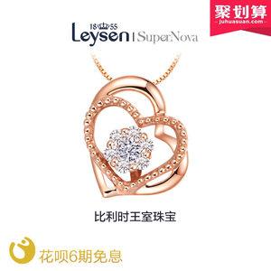 莱绅<span class=H>通灵</span>珠宝钻石<span class=H>项链</span> 新款18K金钻石<span class=H>吊坠</span> 伊丽莎白的爱 正品