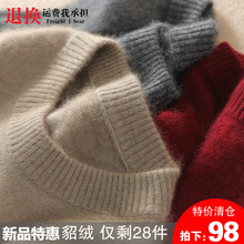 Anti-season cashmere sweater men's round collar mink sweater autumn and winter half-high collar bottom knitted sweater large men's sweater